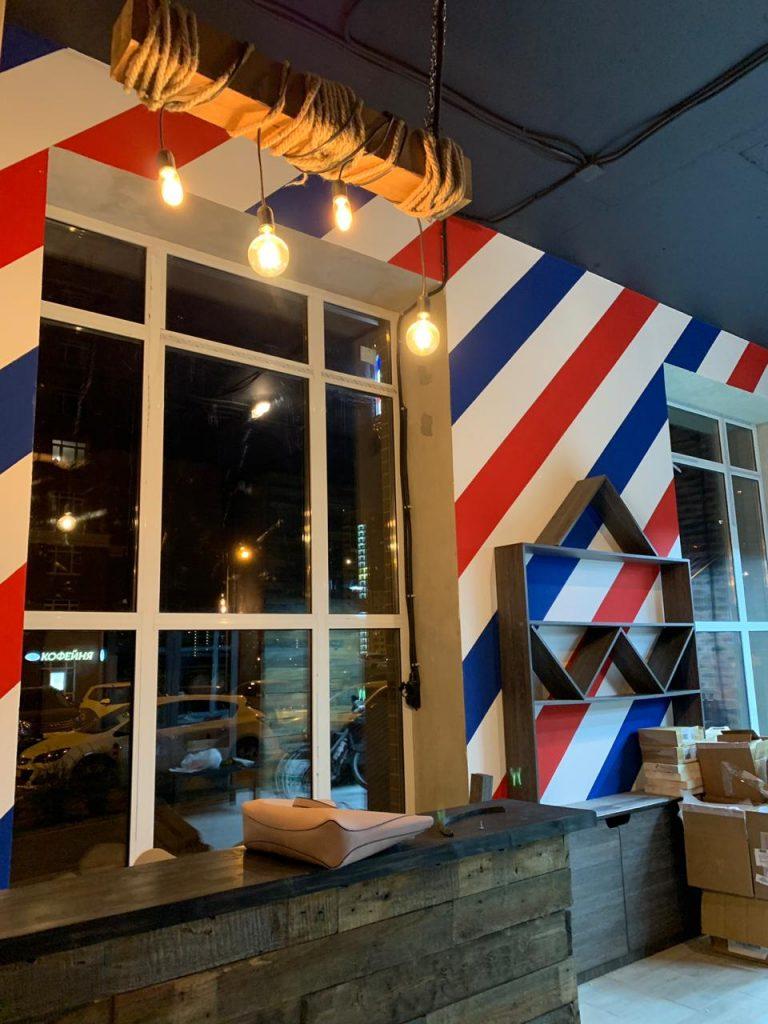 barbershop-kamunarka