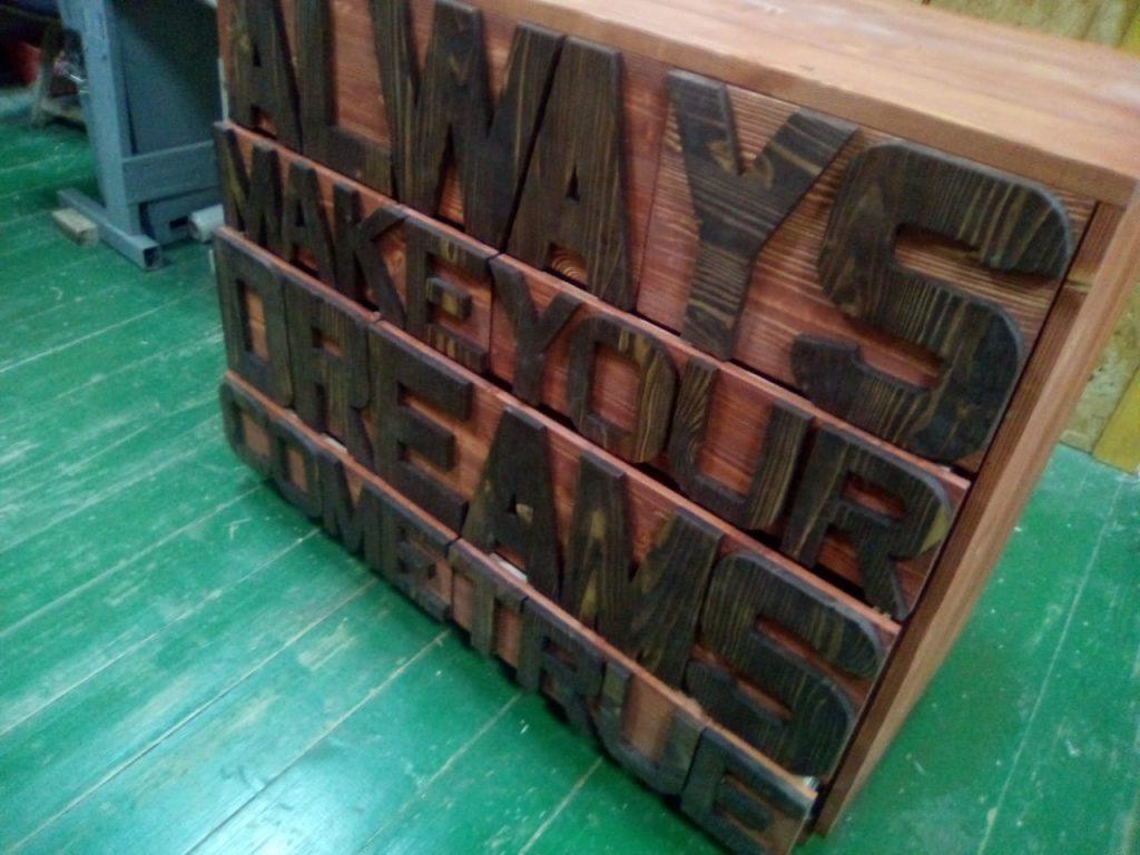 дизайнерский комод с буквами