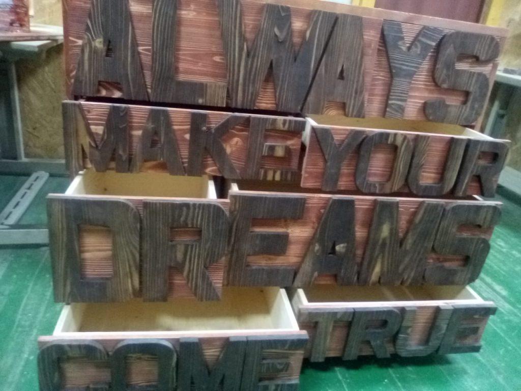 лофт комод с буквами