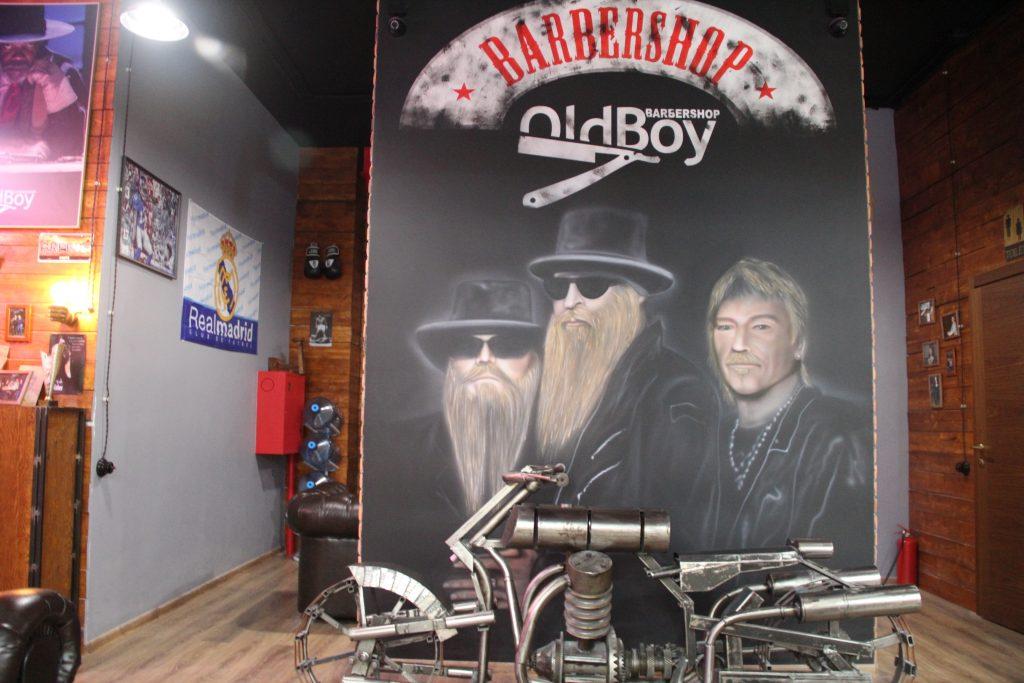 барбершоп Old boy