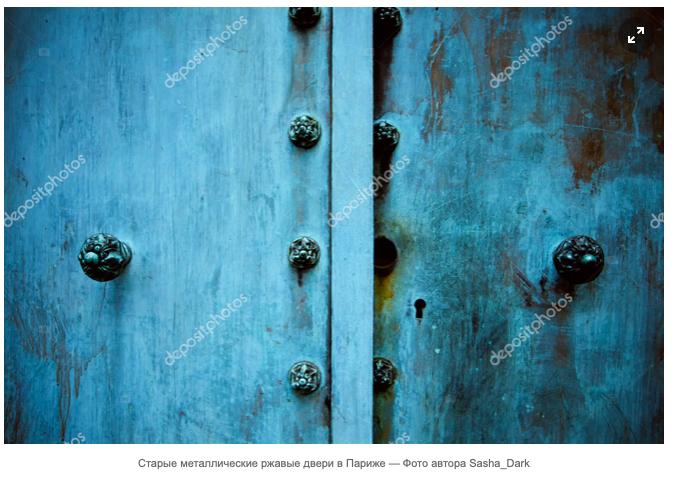 металлическая дверь старина
