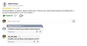 Snimok-ekrana-2020-07-14-v-04.53.16