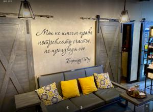 salon-krasoty-v-stile-loft